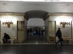 Metro de Moscova