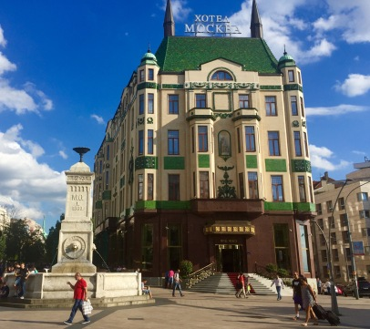 Hotel Moscova